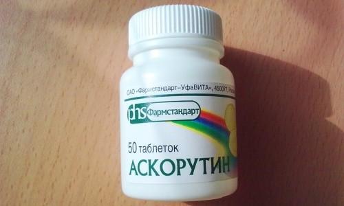 витамин аскорутин