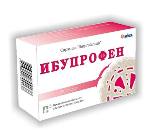 упаковка обезболивающих таблеток