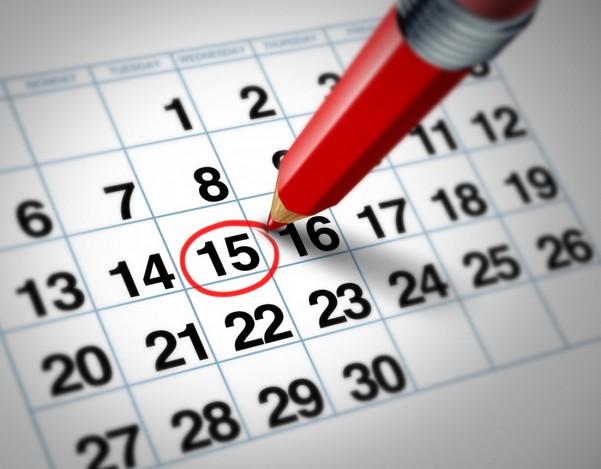 календарь выделенная дата