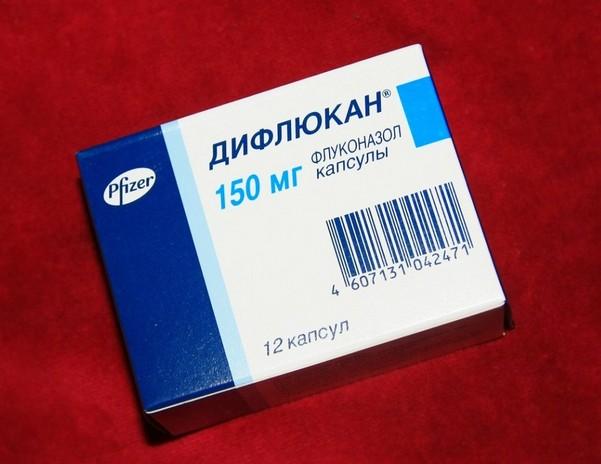 Упаковка дифлюкана